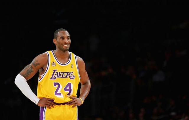 Pin Kobe Bryant Retro Jersey on Pinterest
